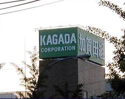kgada