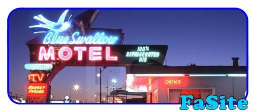 27 coisas para se fazer no motel 2