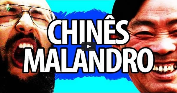 Chinês malandro 2