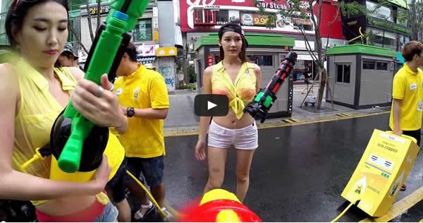 Festival da Arma de Água 1