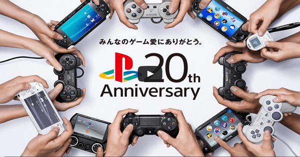 Clipe comemoração de 20 anos do Playstation 1