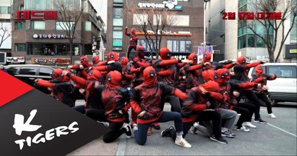Um show Flashmob só com Deadpool 7