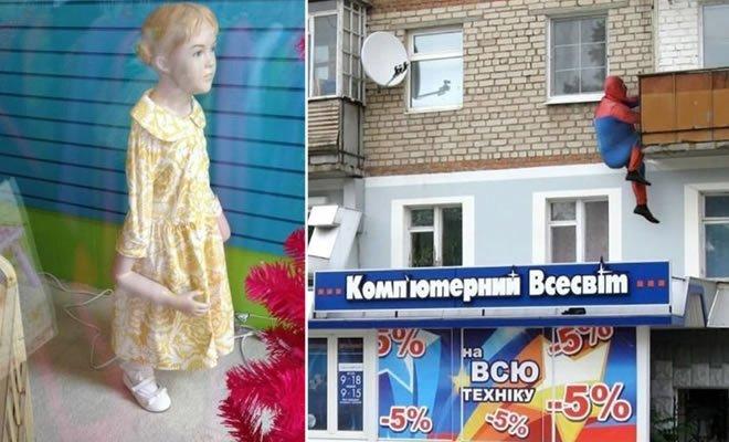 10 WTF russos, que cruzou todos os limites de estranheza 3