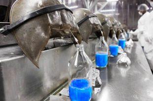 os-liguidos-mais-caro-do-mundo