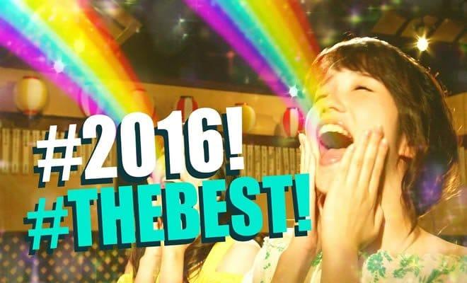 Os anúncios japoneses mais estranhos e engraçados de 2016 5