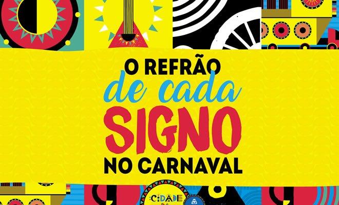 O refrão de cada signo no carnaval 2