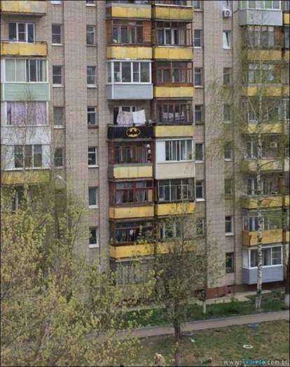 Rússia: a pátria do estranho (32 fotos) 33