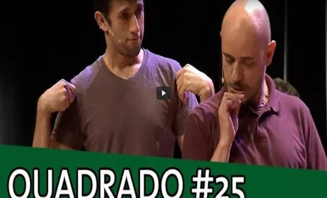 Improvável - Quadrado improvável #25 3