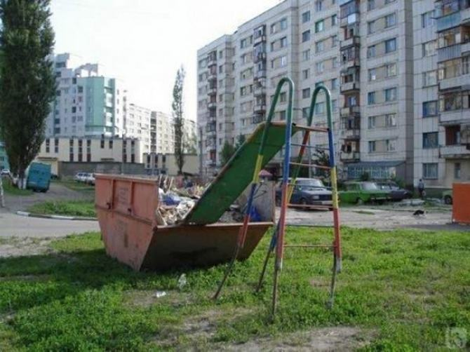 18 playgrounds mais estranho que você pode encontrar 6