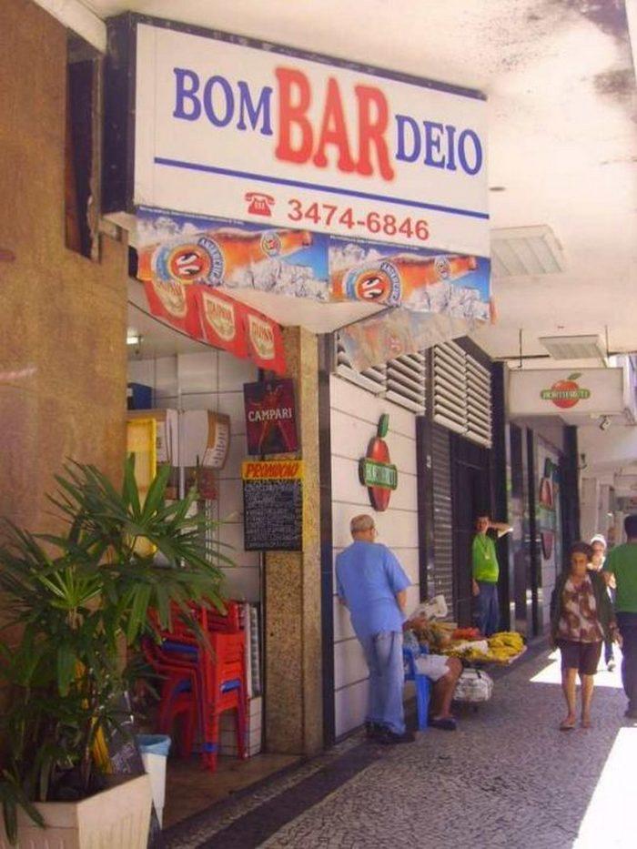 Todo brasileiro tem um gênio do marketing em si (32 fotos) 8