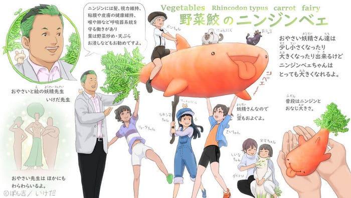 Ilustrador japonês combina animais e vegetais para fazer adoráveis criaturas de contos de fadas 2
