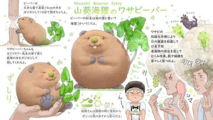 Ilustrador japonês combina animais e vegetais para fazer adoráveis criaturas de contos de fadas 3