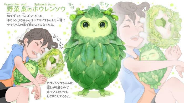 Ilustrador japonês combina animais e vegetais para fazer adoráveis criaturas de contos de fadas 5