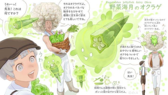 Ilustrador japonês combina animais e vegetais para fazer adoráveis criaturas de contos de fadas 10