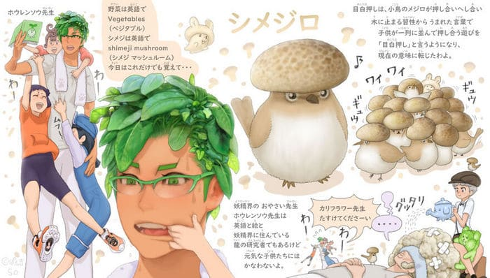 Ilustrador japonês combina animais e vegetais para fazer adoráveis criaturas de contos de fadas 11