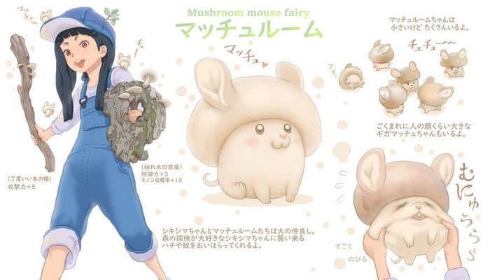 Ilustrador japonês combina animais e vegetais para fazer adoráveis criaturas de contos de fadas 14