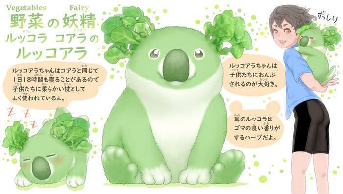 Ilustrador japonês combina animais e vegetais para fazer adoráveis criaturas de contos de fadas 15