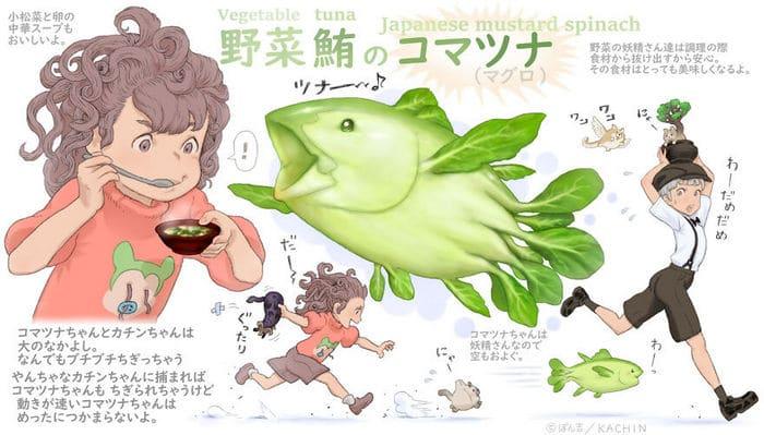 Ilustrador japonês combina animais e vegetais para fazer adoráveis criaturas de contos de fadas 17