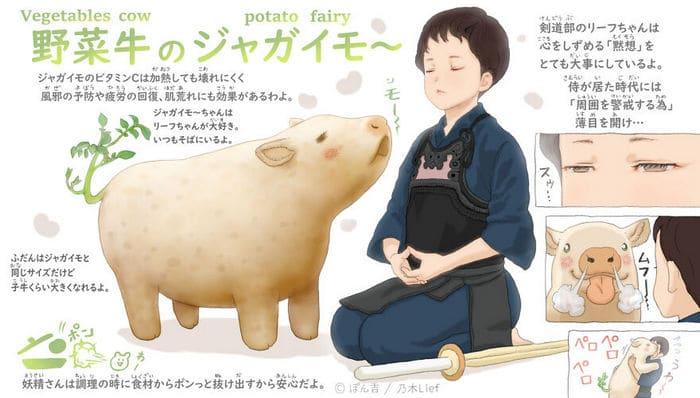Ilustrador japonês combina animais e vegetais para fazer adoráveis criaturas de contos de fadas 25