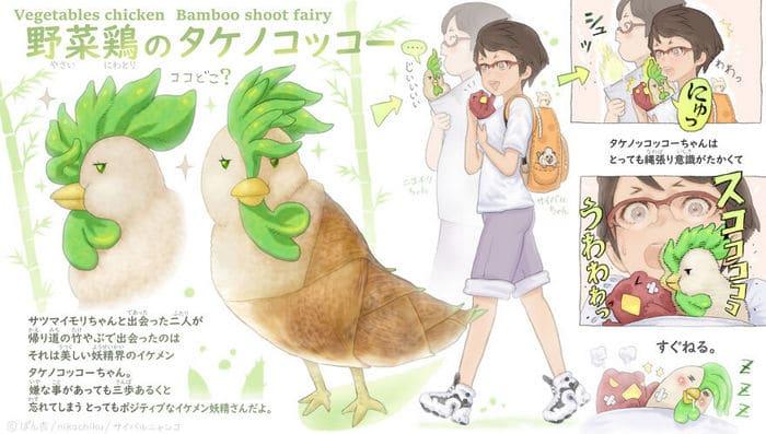 Ilustrador japonês combina animais e vegetais para fazer adoráveis criaturas de contos de fadas 26