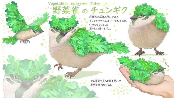 Ilustrador japonês combina animais e vegetais para fazer adoráveis criaturas de contos de fadas 28