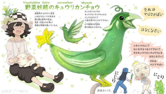 Ilustrador japonês combina animais e vegetais para fazer adoráveis criaturas de contos de fadas 29