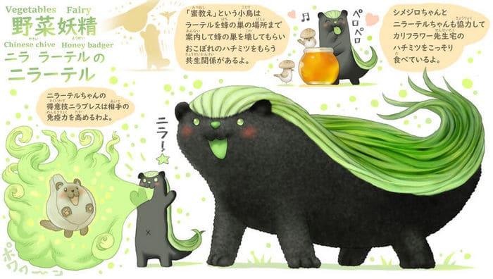 Ilustrador japonês combina animais e vegetais para fazer adoráveis criaturas de contos de fadas 31