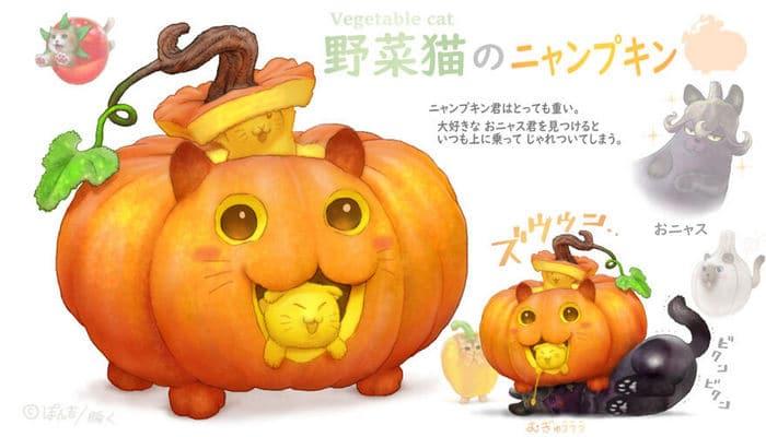 Ilustrador japonês combina animais e vegetais para fazer adoráveis criaturas de contos de fadas 32