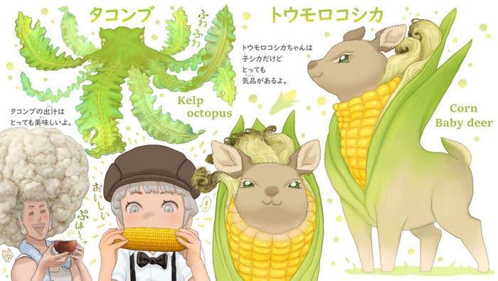 Ilustrador japonês combina animais e vegetais para fazer adoráveis criaturas de contos de fadas 34