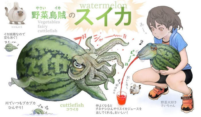 Ilustrador japonês combina animais e vegetais para fazer adoráveis criaturas de contos de fadas 36