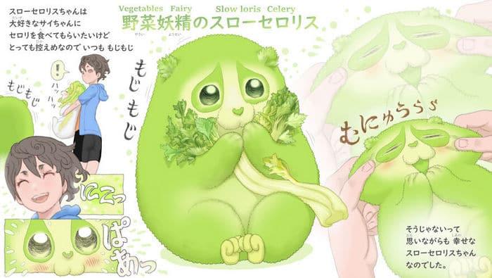 Ilustrador japonês combina animais e vegetais para fazer adoráveis criaturas de contos de fadas 37