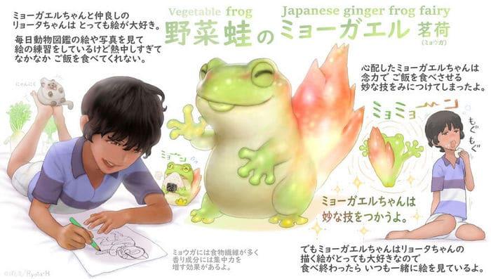 Ilustrador japonês combina animais e vegetais para fazer adoráveis criaturas de contos de fadas 41