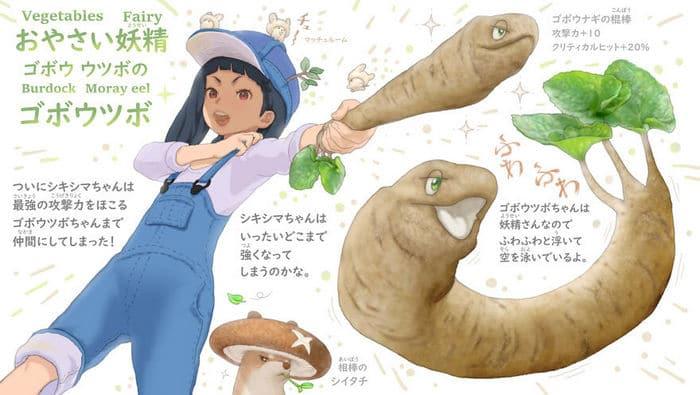 Ilustrador japonês combina animais e vegetais para fazer adoráveis criaturas de contos de fadas 42