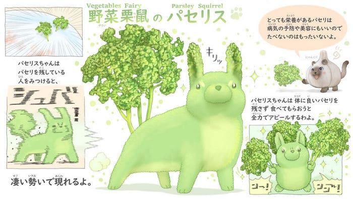 Ilustrador japonês combina animais e vegetais para fazer adoráveis criaturas de contos de fadas 43