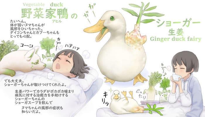 Ilustrador japonês combina animais e vegetais para fazer adoráveis criaturas de contos de fadas 45