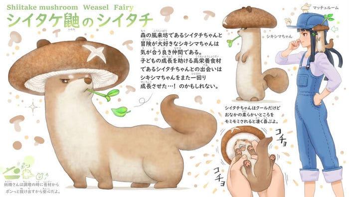 Ilustrador japonês combina animais e vegetais para fazer adoráveis criaturas de contos de fadas 46