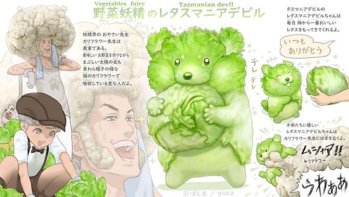 Ilustrador japonês combina animais e vegetais para fazer adoráveis criaturas de contos de fadas 47
