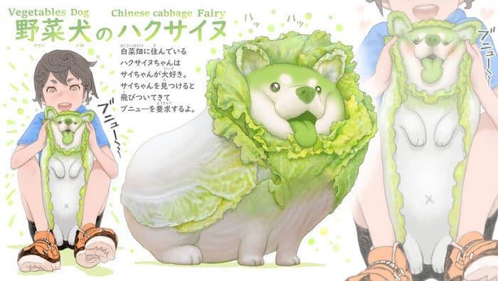 Ilustrador japonês combina animais e vegetais para fazer adoráveis criaturas de contos de fadas 48