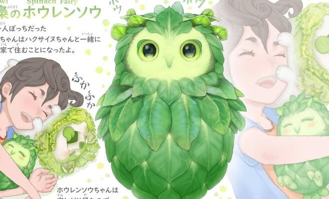 Ilustrador japonês combina animais e vegetais para fazer adoráveis criaturas de contos de fadas 50