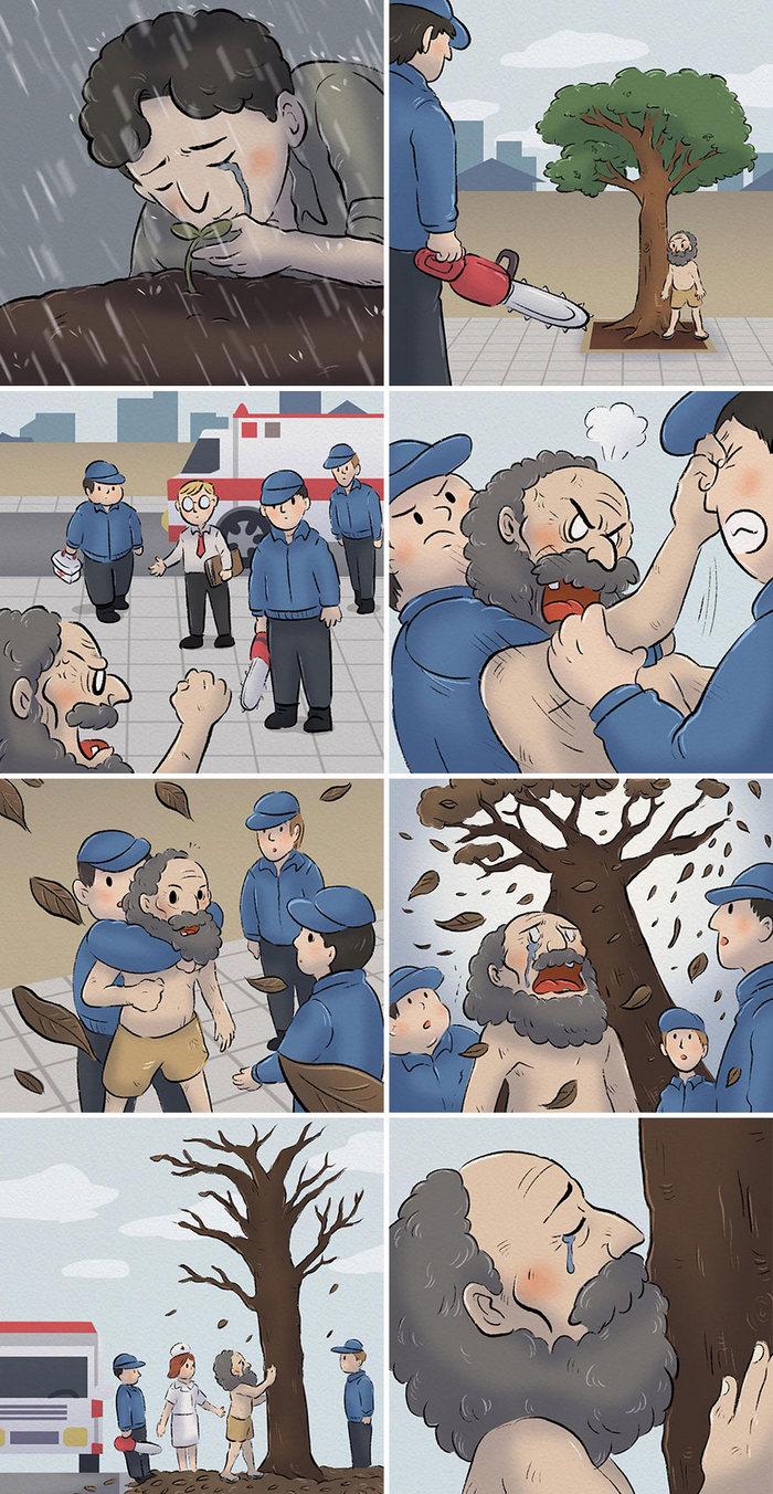 Este artista cria quadrinhos instigantes que provavelmente o farão chorar 19