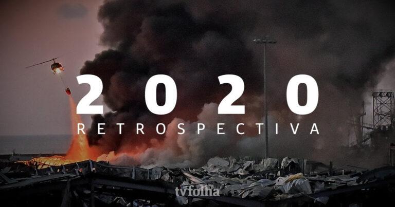 Retrospectiva 2020 1