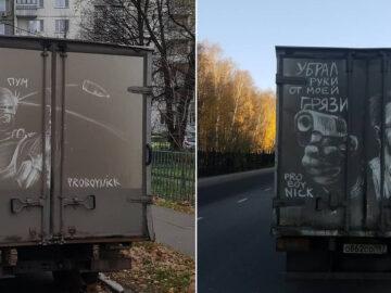 Donos de caminhões sujos encontram desenhos incríveis em seus veículos deixados por este artista 13