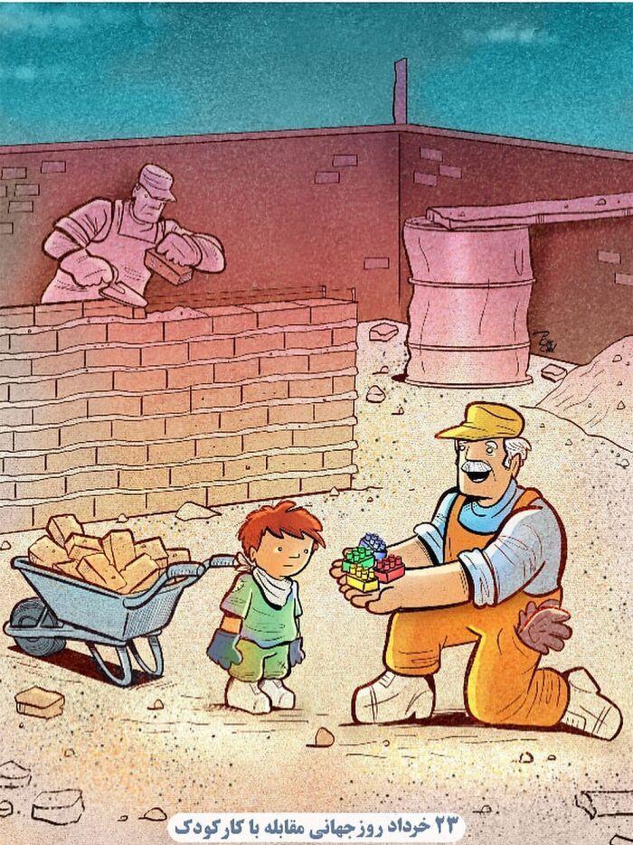 60 Ilustrações digitais que expõem as falhas da sociedade atual por Alireza Pakdel 53