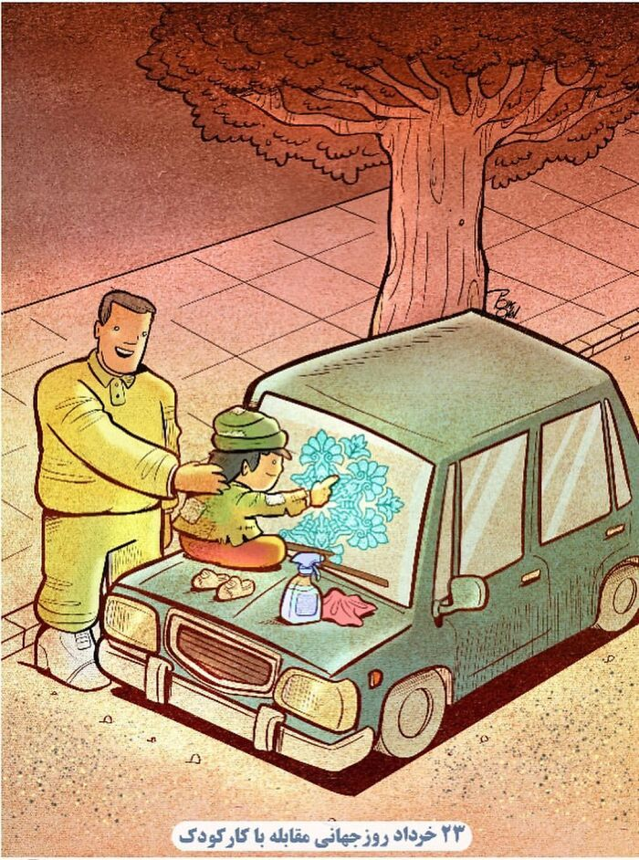 60 Ilustrações digitais que expõem as falhas da sociedade atual por Alireza Pakdel 45