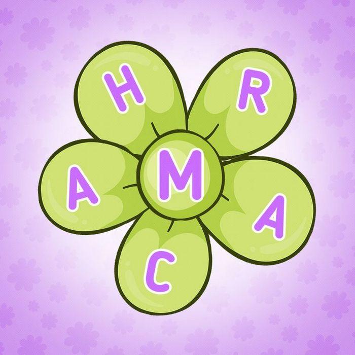 Encontre 20 palavras que está escondido nestas flores 8