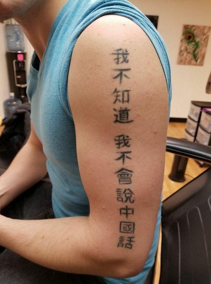 17 histórias engraçadas e emocionantes por trás de tatuagens 5